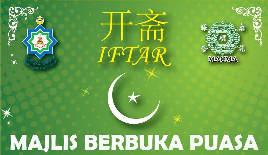 Buka puasa-featured