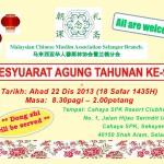 MESYUARAT AGUNG TAHUNAN KE-9-page-001