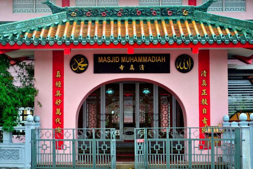 Masjid-cina-Ipoh (1)