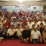 IMG-20151123-WA0101