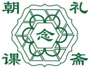 macma-new-logo
